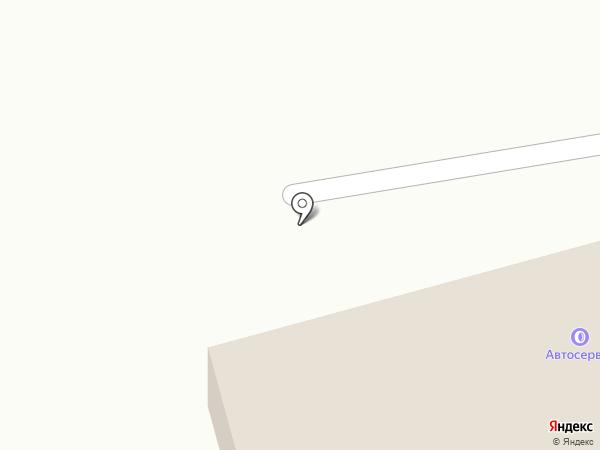 Автосервис на карте Светлогорска