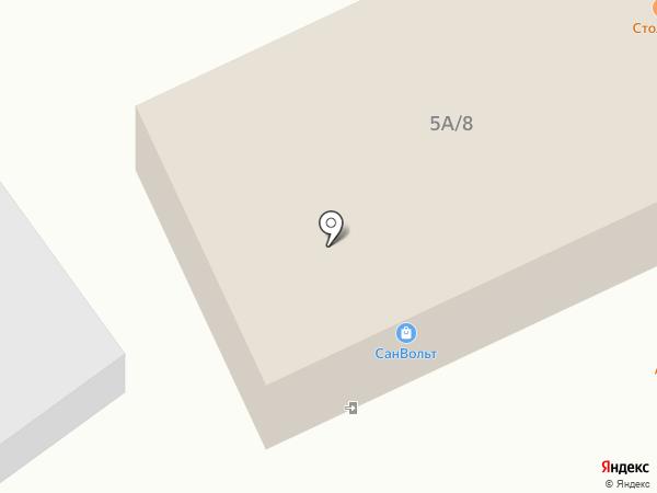 Артос на карте Светлогорска