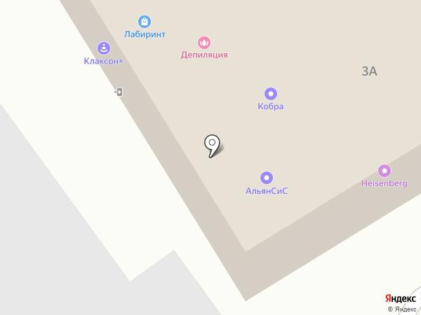 Автоэлектрик на карте Светлогорска