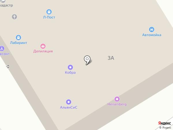 Ваше страховое агентство на карте Светлогорска