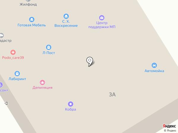 Буфет на карте Светлогорска