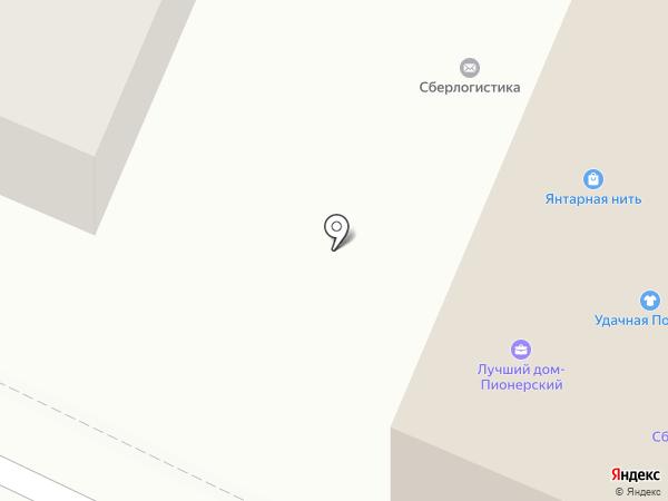 Ульяна на карте Пионерского