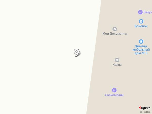 Секонд-хенд на Комсомольской на карте Пионерского