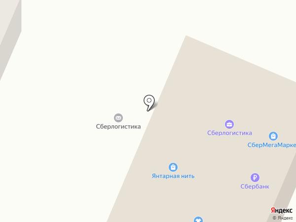 Янтарная нить на карте Пионерского