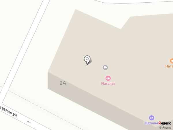 Наталья на карте Пионерского
