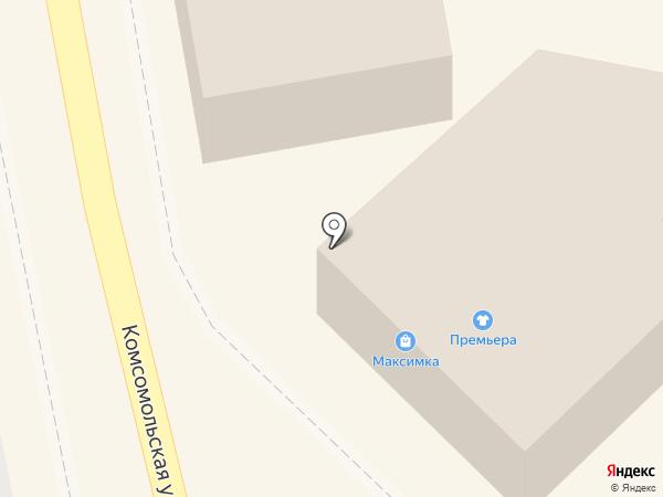 Максимка на карте Пионерского