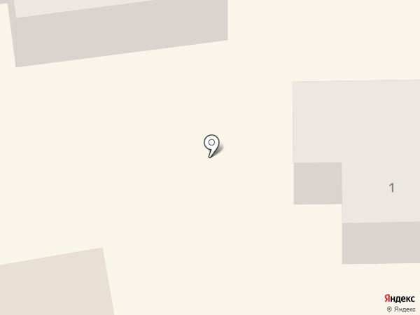 Такси Пионерский на карте Пионерского