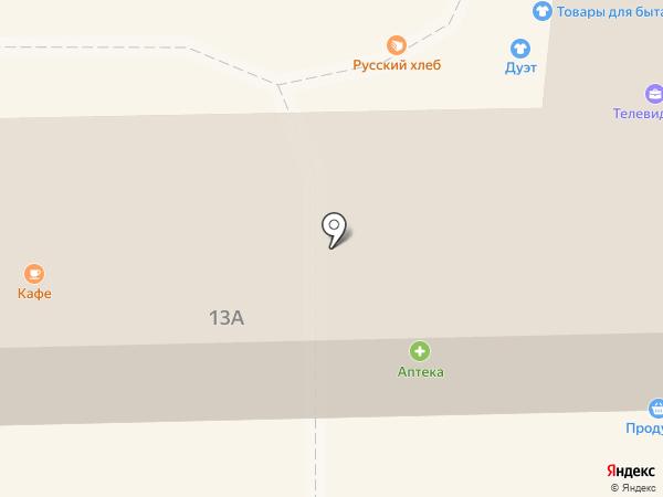 Аптечный пункт на карте Пионерского