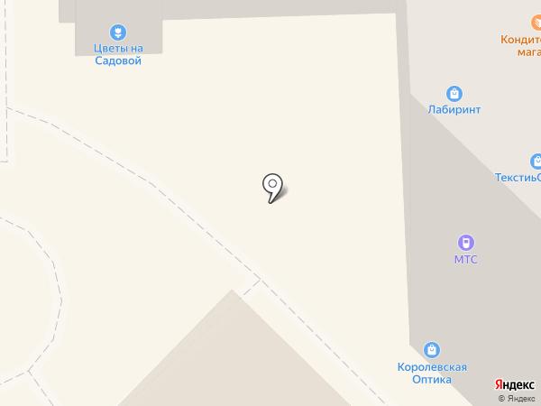 Магазин ювелирных изделий и сувениров на карте Пионерского