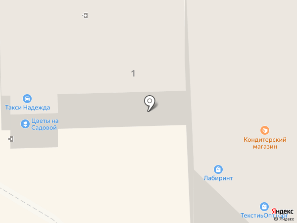 Кондитерский магазин на карте Пионерского