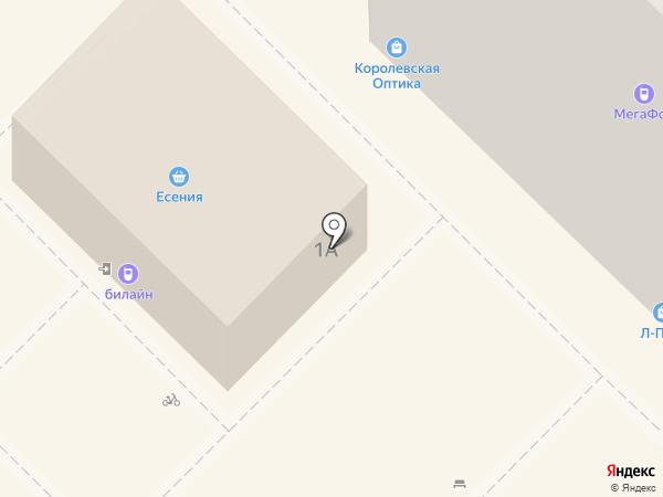 Магазин автоаксессуаров на карте Пионерского