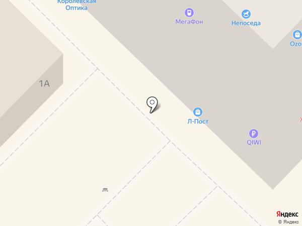 Первая Помощь + на карте Пионерского