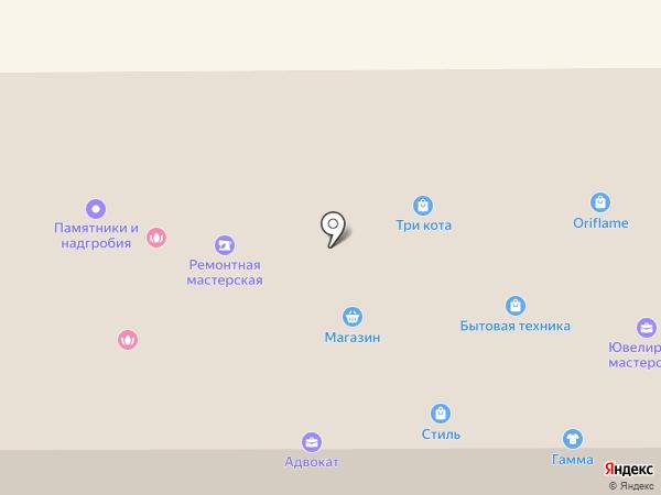 Ремонтная мастерская на карте Пионерского
