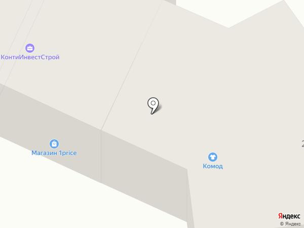 Мастерская сапожника и ключника на карте Пионерского