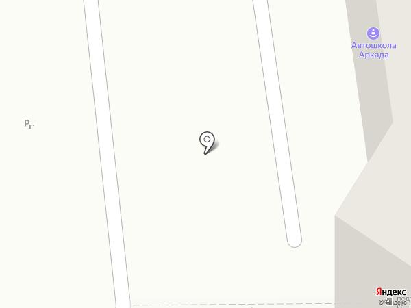 Аркада на карте Пионерского