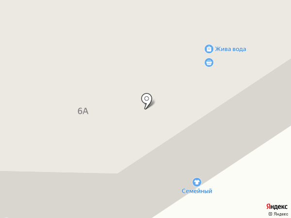 Семейный на карте Пионерского