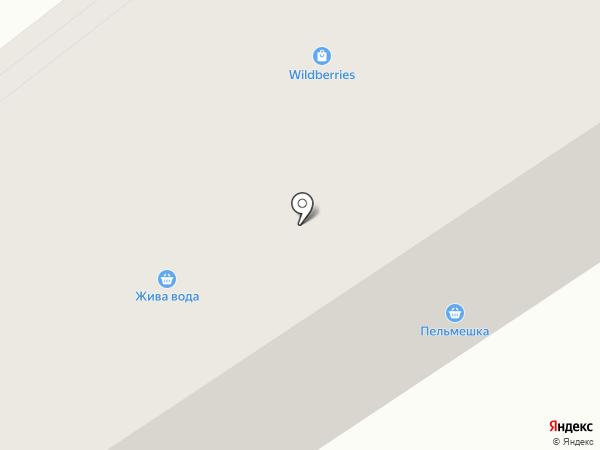 Пельмешки на карте Пионерского
