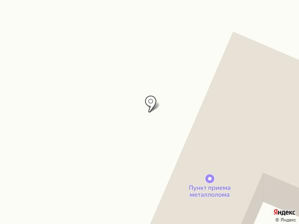Хозяинъ на карте Пионерского