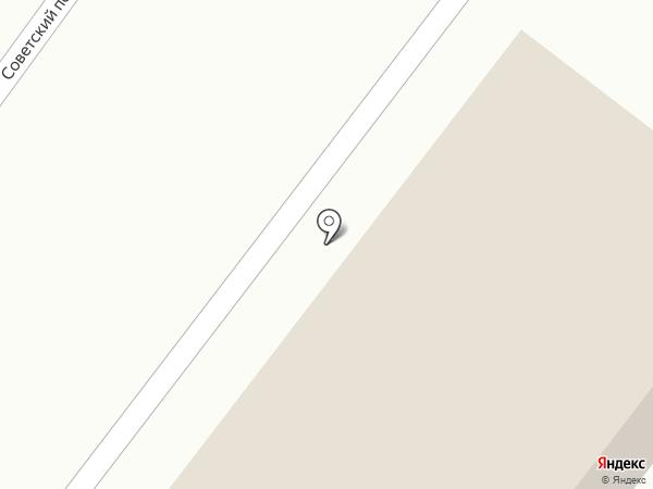 Пегас авто на карте Пионерского