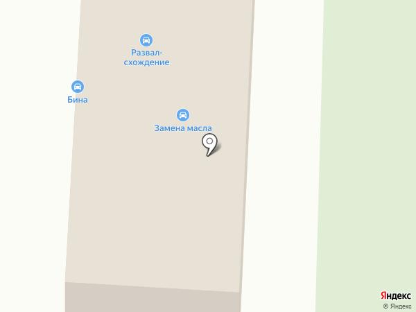 Центр кузовного ремонта на карте Калининграда
