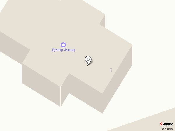 ЧистоГрад на карте Калининграда