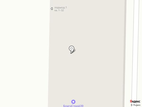 НОТиК на карте Калининграда