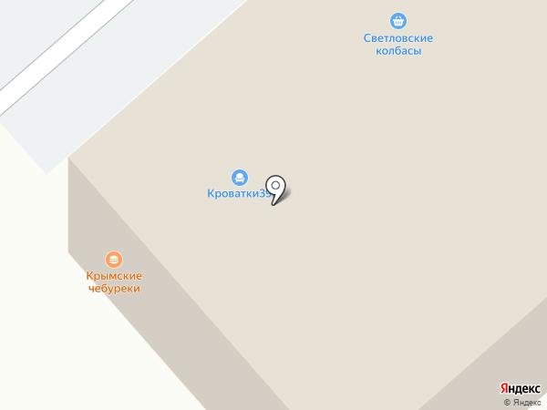 Мебельный магазин на карте Калининграда