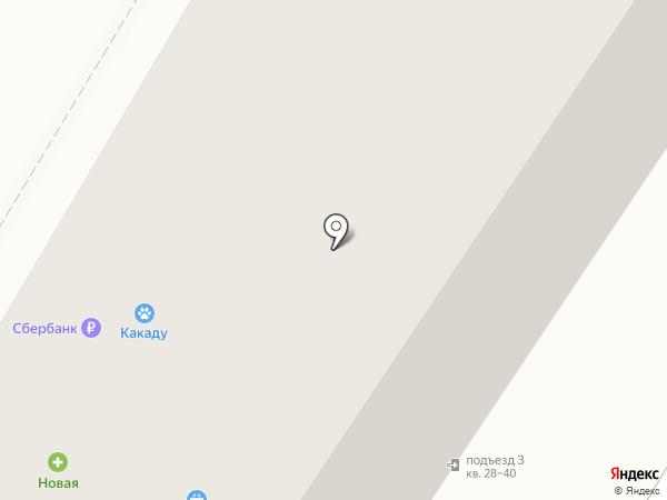 Ортопедический салон на карте Калининграда