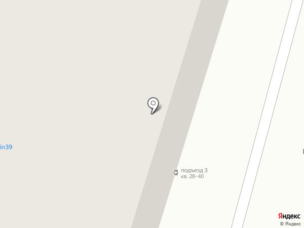 Дом и Уют на карте Калининграда