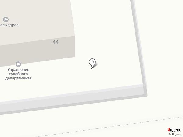 Управление судебного департамента в Калининградской области на карте Калининграда