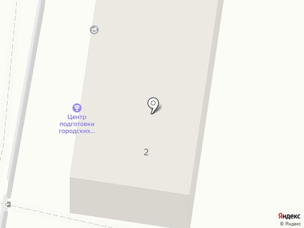 Волонтерский центр Чемпионата мира по футболу FIFA 2018 в России на карте Калининграда