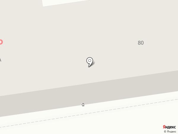 Магазин офисных товаров на карте Калининграда
