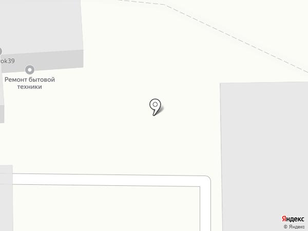 Ремонтная мастерская на карте Калининграда
