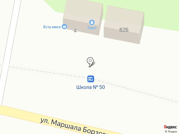 МясКо на карте Калининграда