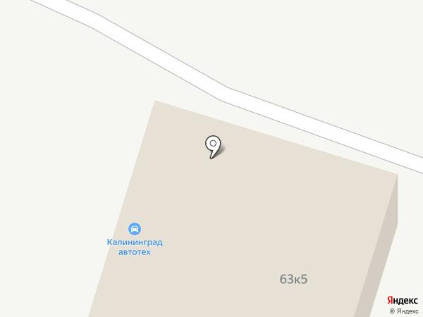 КалининградАвтоТех на карте Калининграда