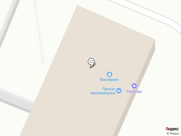 Оазис РУС на карте Калининграда