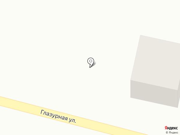 Магазин бытовой химии на карте Зеленоградска