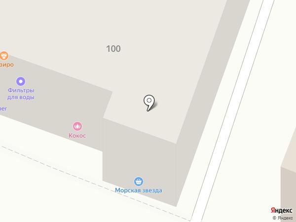 Ломбард Альфа на карте Калининграда