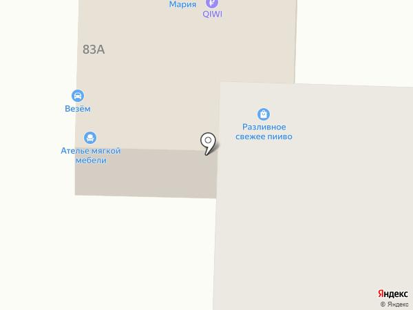 Салон-мастерская мягкой мебели на карте Калининграда
