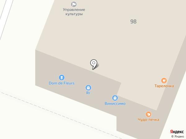 Dom de Fleurs на карте Калининграда
