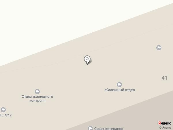 Управление культуры комитета по социальной политике на карте Калининграда