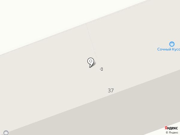 Медуница на карте Калининграда