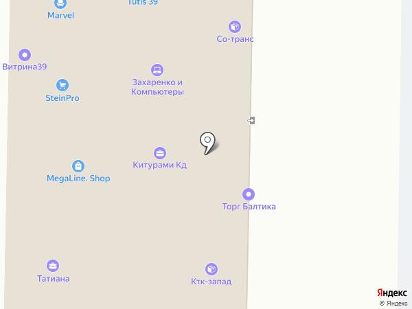 H2O-СЕРВИС на карте Калининграда