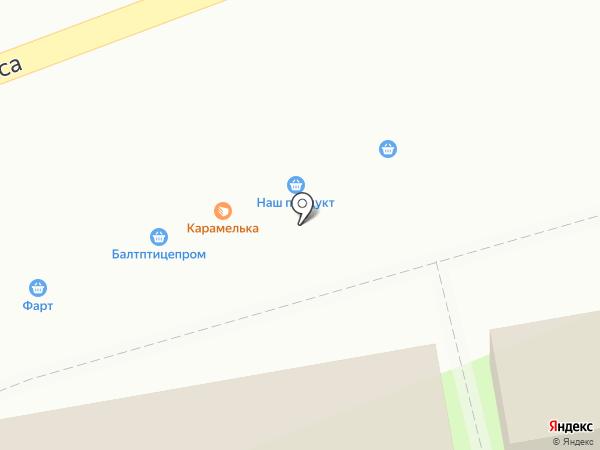 Молоко на карте Калининграда