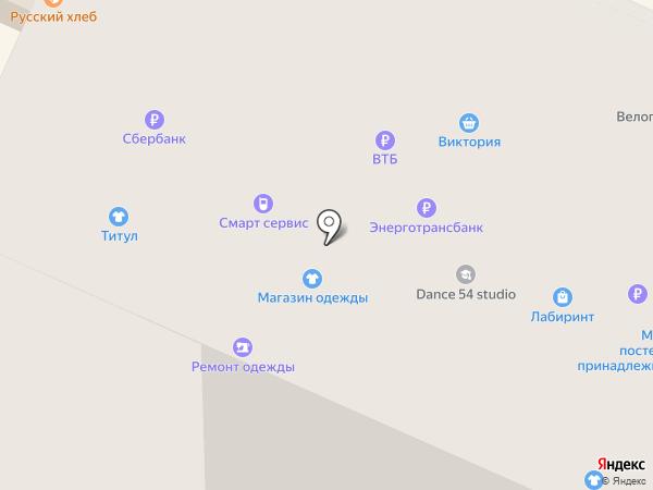Акцент Декор на карте Калининграда