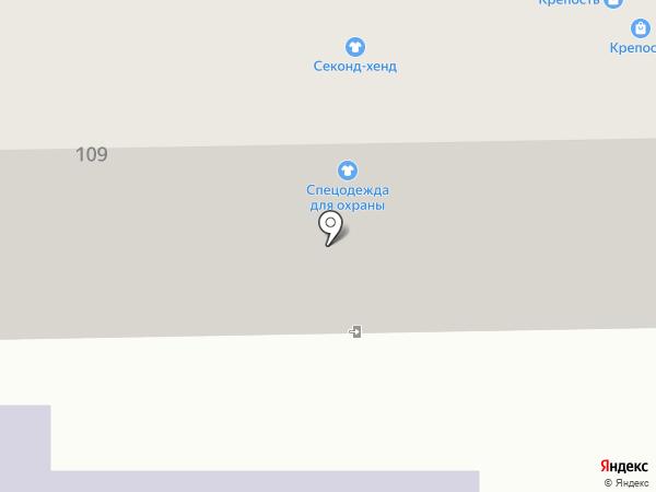 Фарма Кэш на карте Калининграда