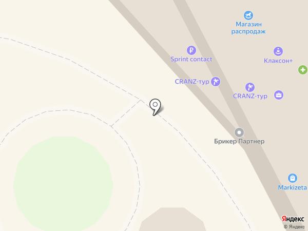 SprintNet на карте Зеленоградска
