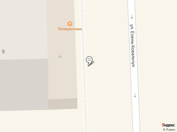 Пеперончино на карте Калининграда