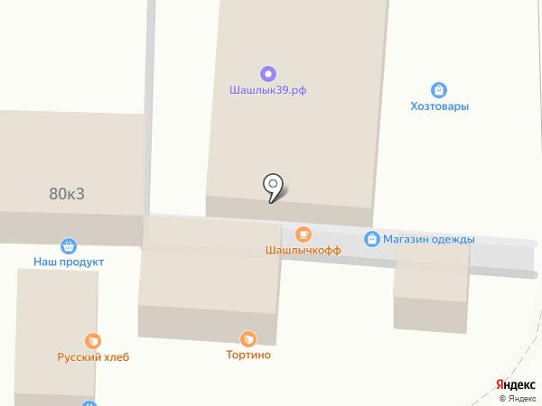 Шашлыки у Ваге на карте Калининграда