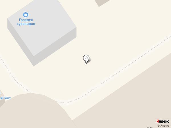 Гурьевские колбасы на карте Зеленоградска